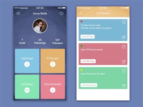 layout app with borders aliens design ag 234 ncia de design e desenvolvimento em