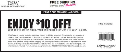 Dsw Coupons Printable 2017