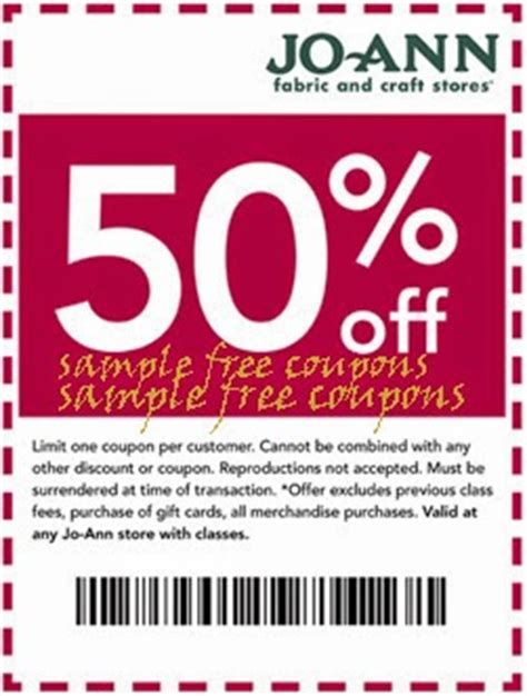 joann fabric mobile coupons expired on july 31, 2014