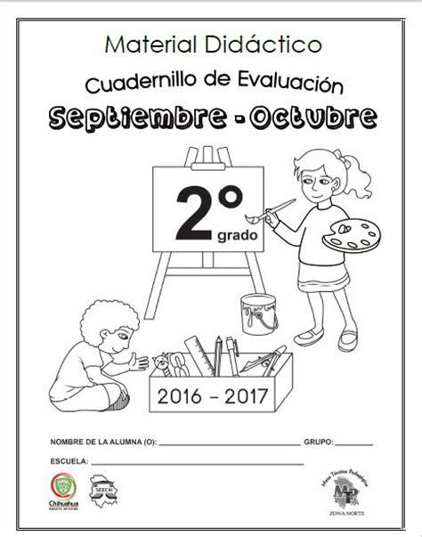 examen de primero de primaria tercer bimestre 2016 material did 225 ctico del segundo grado para el primer