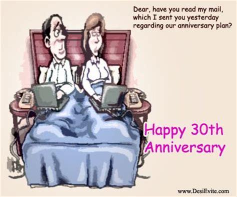 30 year anniversary clip art (15+)