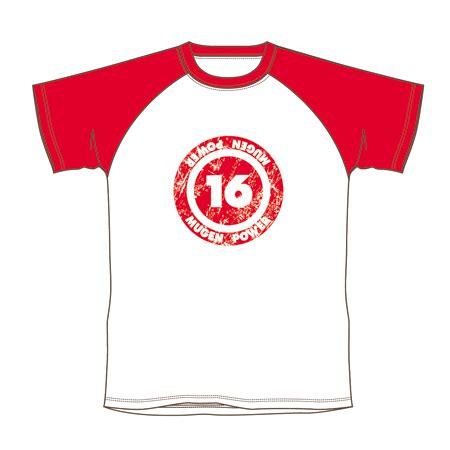 Tshirt Mugen I 無限 fashion goods t shirt wear
