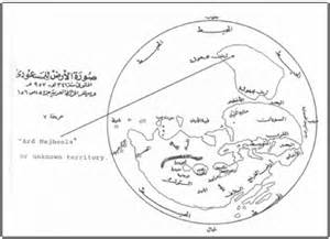 212 reconstruction of mas udi s world map pre 956 ad