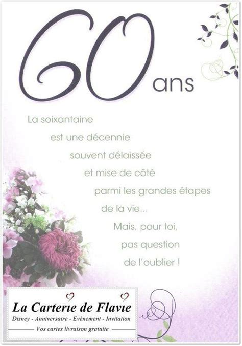 texte invitation anniversaire 60 ans invitation anniversaire