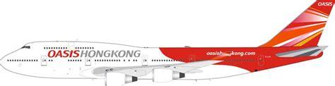 Air Bnb Mba Intern by Inflight 200 New Arrivals Da C