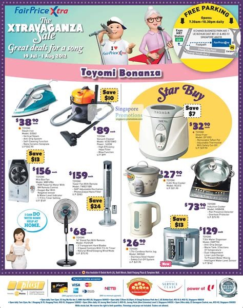 induction cooker toyomi toyomi steam iron vacuum cleaner fryer rice vooker induction cooker tower fan 187 ntuc