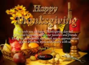 Happy Thanksgiving Greetings Quotes Alyson Studio Wishes You A Happy Thanksgiving Day Alyson