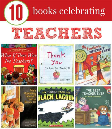 teaching picture books appreciation week