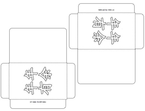 money packet template free printable crafts for new year