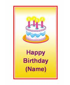 word birthday card template 17 free birthday templates for word images free birthday