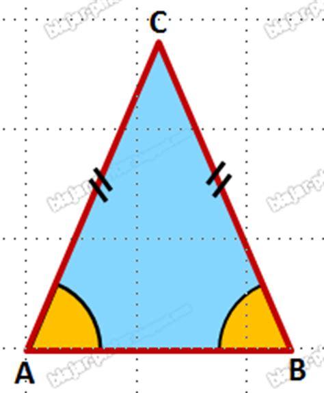 segitiga istimewa blajar pintar