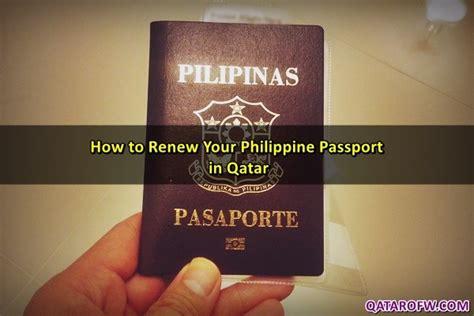how to renew passport in how to renew your philippine passport in qatar qatar ofw