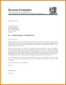 How To Write A Cover Letter Introduction by Cover Letter Introducing Yourself Jianbochen
