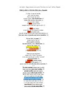 Imagenes Literarias En Canciones | an 225 lisis de figuras literarias en canci 243 n de fito