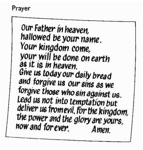 our father who art in heaven lyrics