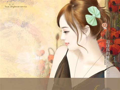 love dog house sweet charming faces sweet girls paintings of romance novel covers3 1024x768 download