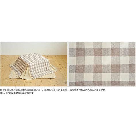 kotatsu futon set free ems fast shipping avilight kotatsu futon comforter