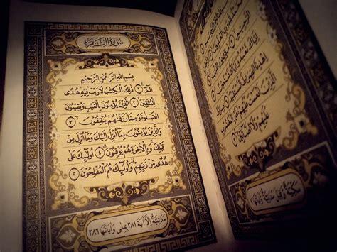 Alquran Al Quran Al Qur An Al Qur An Besar A4 al baqarah 281 ayat al qur an yang terakhir diturunkan