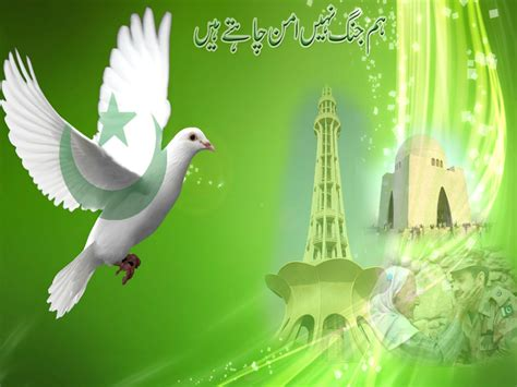 wallpaper for walls in peshawar 23 march pakistan day wallpaper for pc hd wallpapers