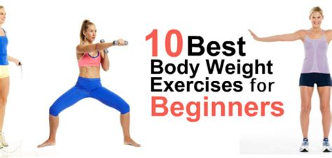 weight workouts for beginners most popular workout