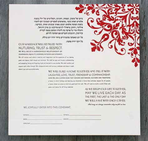 customized marriage certificate pictures to pin on