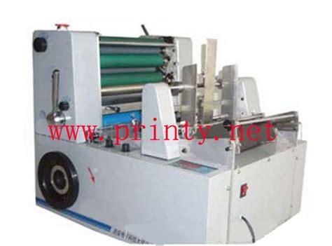Gift Card Printing Machine - mini offset machine name card offset printer paper pvc cards offset printing machine