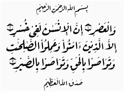 cara membuat kaligrafi abstrak cara menggambar kaligrafi dengan pensil disertai khat dan