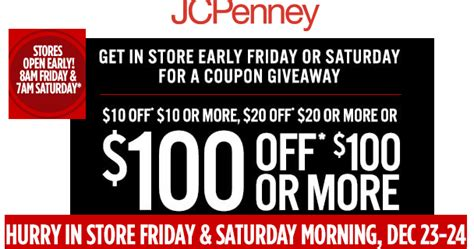 Jcpenney Coupon Giveaway December 2016 - coupons and freebies free stuff at jcpenney jcpenney in store coupon giveaway get