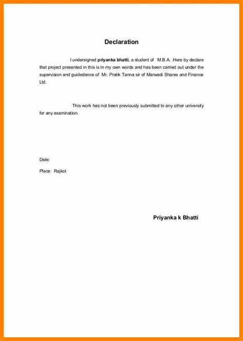 Financial Declaration Letter declaration letter format for courier the best letter sle