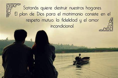 oracion para que mi esposo me ame mas y nunca me deje oracion cristiana para que mi esposo me ame como dice la