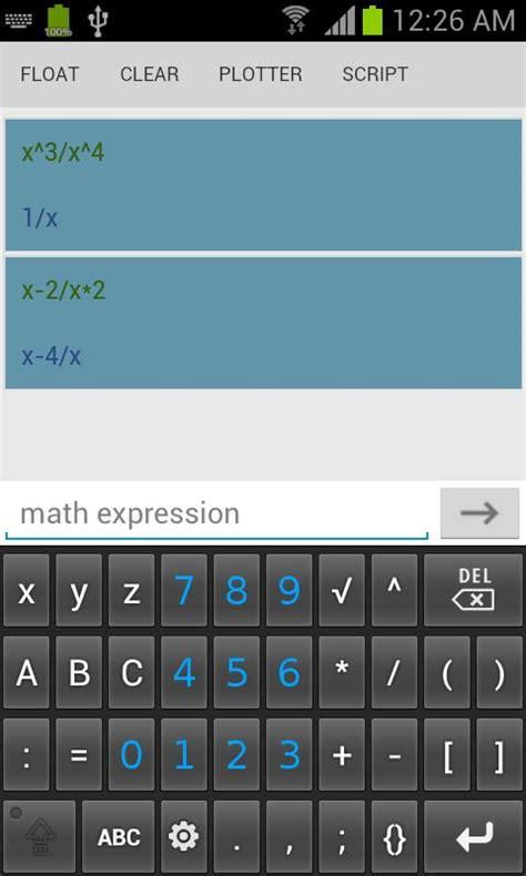 math keyboard apk std math keyboard for pc