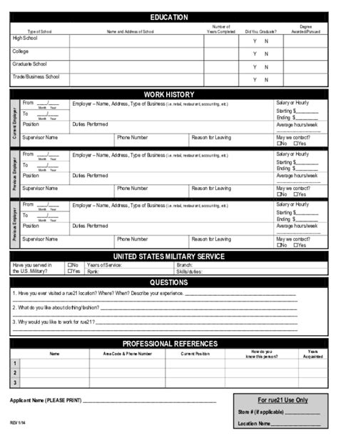 printable job applications for rue 21 free printable rue 21 job application form page 2