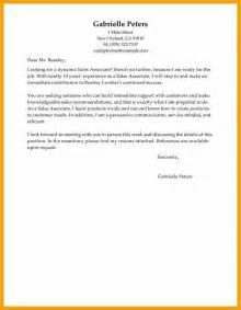 Business Associate Agreement Cover Letter 6 Sample Sales Cover Letter Outline Format Sample
