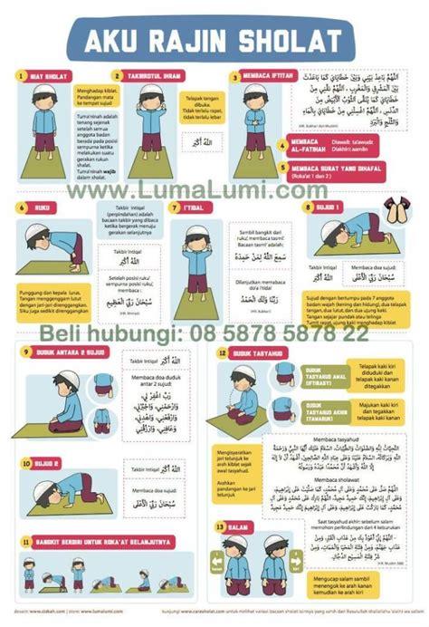 Tuntunan Shalat Lengkap Anak jual poster sholat dengan gambar illustrasi yang lucu dan menarik