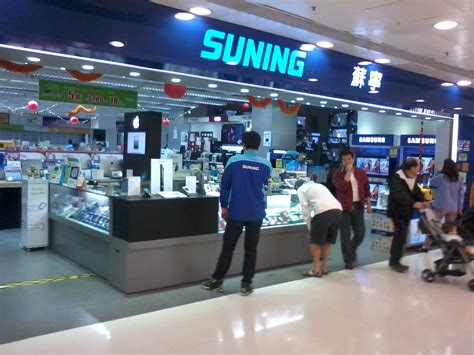 alibaba store alibaba invests in suning stores and investors are loving it