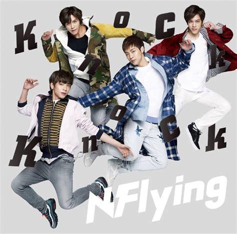 ade k pop asiachan kpop image board n flying k pop asiachan kpop image board