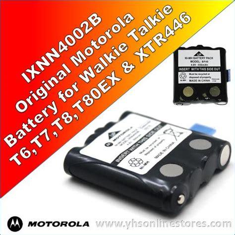 Baterai Walkie Talkie Motorola Battery motorola walkie talkies motorola walkie talkie tlkr battery ixnn4002b