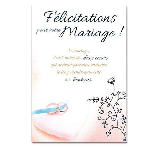 Modele Voeux De Bonheur Pour Mariage