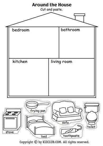home design worksheet around the house activity 1st qtr all about me