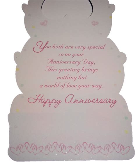 Wedding Anniversary Wishes For And In by Wedding Anniversary Wishes For And In