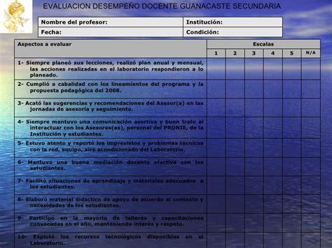 lista de resultados de evaluacion docente evaluacion desempe 241 o docente