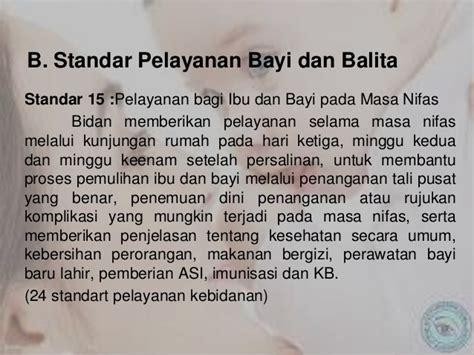 Asuhan Kebidanan Ibu Nifas Deteksi Dini Komplikasi Juraida Roito H asuhan kesehatan bayi dan balita dalam komunitas
