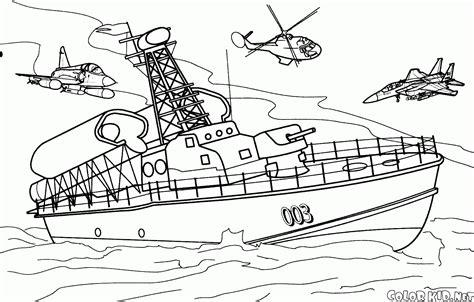 barcos de guerra para colorear e imprimir dibujo para colorear barco de misiles