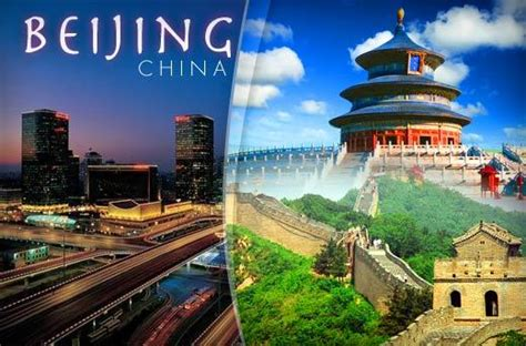 beijing  package promo  china