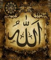 nokia 5233 allah themes allah muhammed islamic theme islam mosqu mobile themes