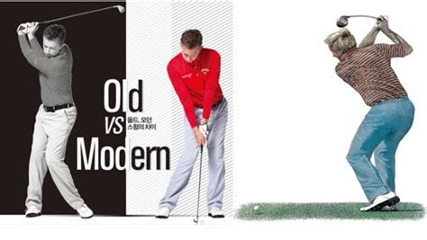 modern golf swing backswing fixes archives swingstation