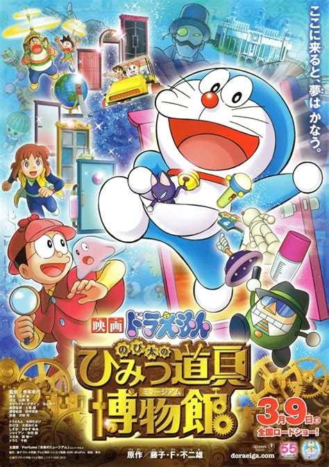 doraemon upcoming film crunchyroll feature 2013 spring anime movie flyers