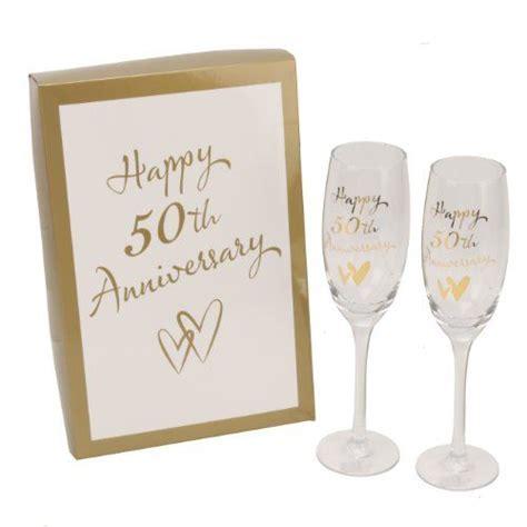 Juliana 50th Golden Wedding Anniversary Champagne Glasses