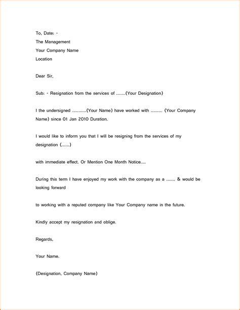 best strong resignation letter memo formats microsoft