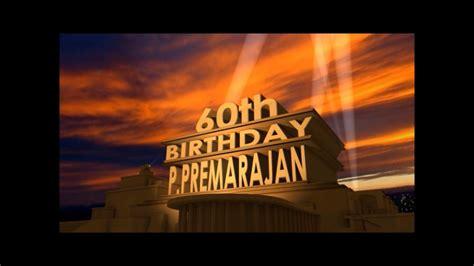 Dads  Ee  Th Ee    Ee  Birthday Ee   Montage Youtube